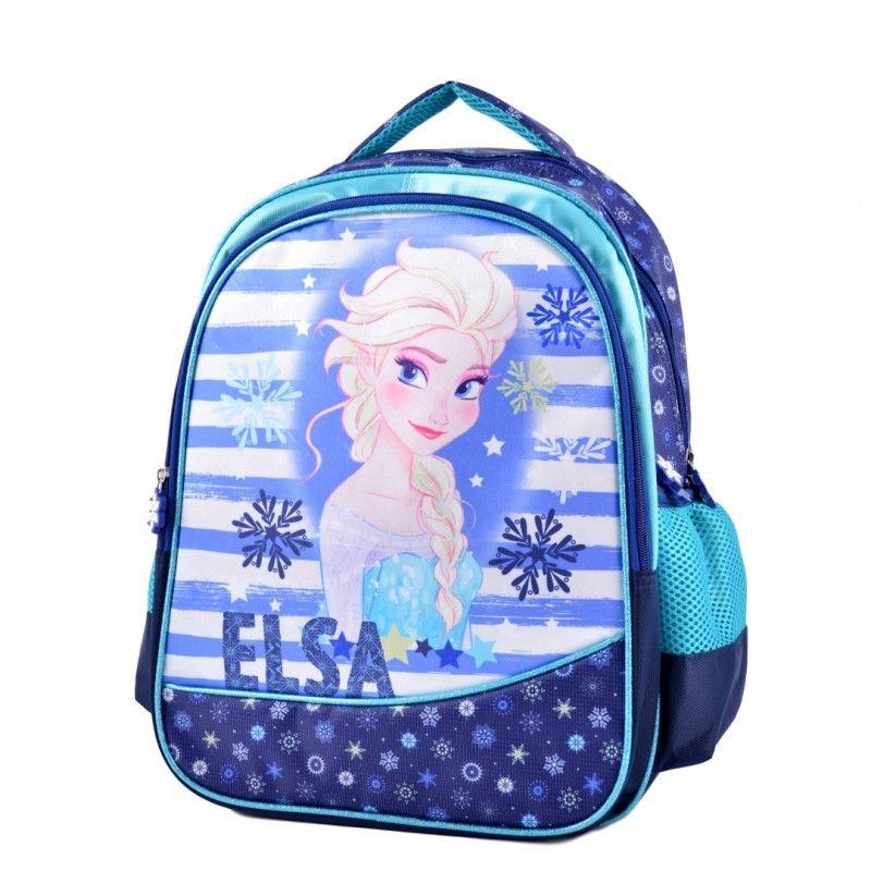 Ghiozdan tip rucsac scoala Elsa Frozen Disney