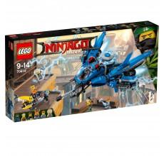 LEGO NINJAGO - Avion cu reactie