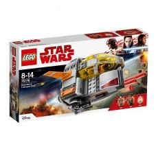 LEGO STAR WARS - Transport Pod al Rezistentei