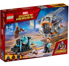 LEGO SUPER HEROES - In cautarea armei lui Thor