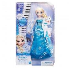 Papusa Elsa Frozen Disney cu rochie muzicala si lumini