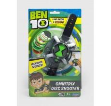 Ben 10 - Ceas Omnitrix cu lansator de discuri
