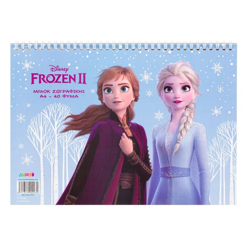 Bloc de desen A4 Frozen Disney