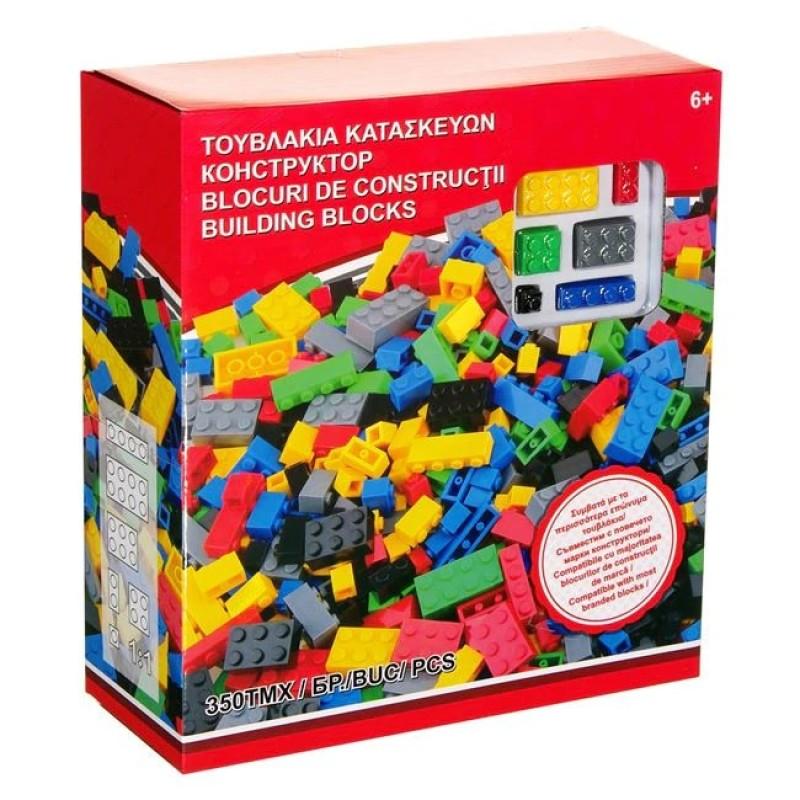 Set de construit 350 piese (compatibil LEGO)