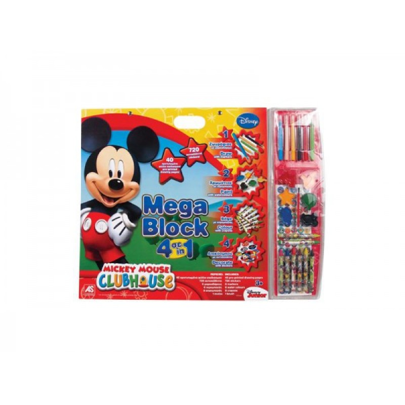 Set pictura Mickey Mouse Disney
