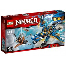 LEGO NINJAGO - Dragonul lui Jay
