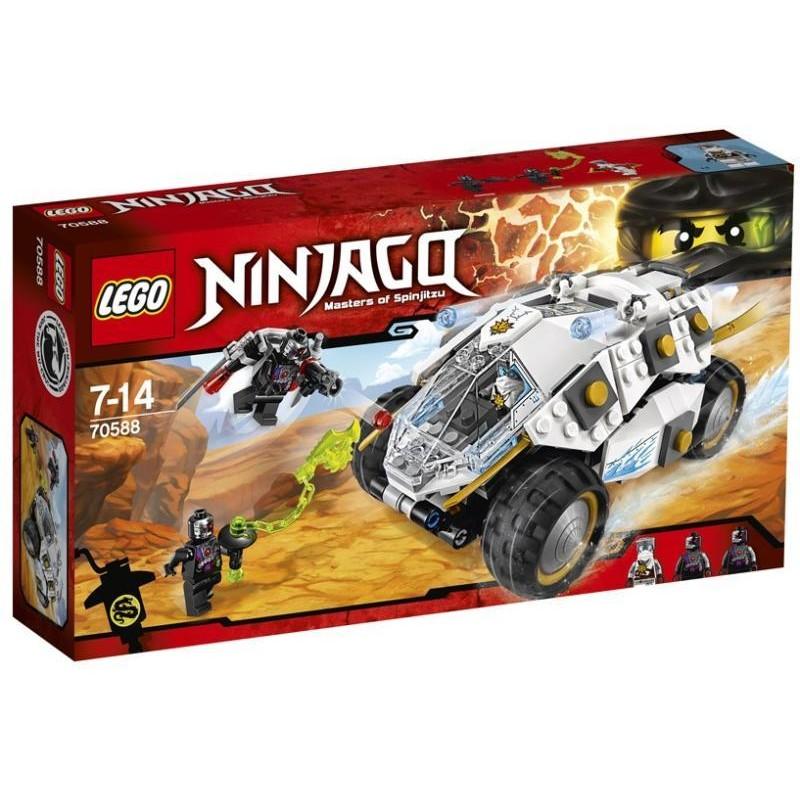 LEGO NINJAGO - Titanium Ninja Tumbler